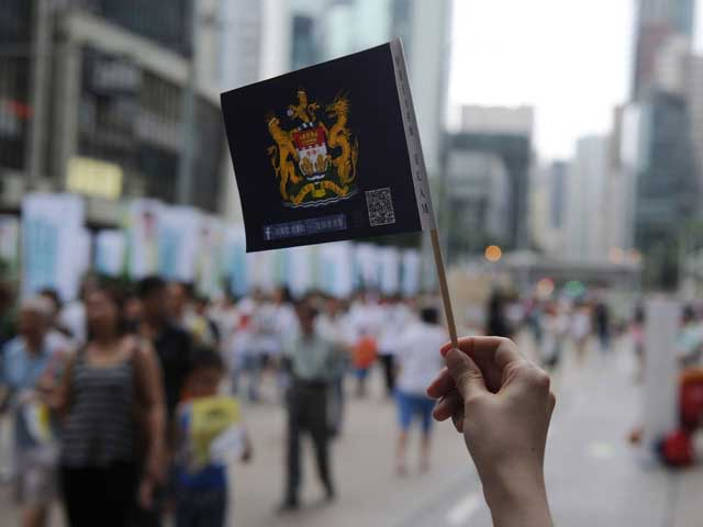 Hong Kong protest flag