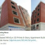 3dhouse21