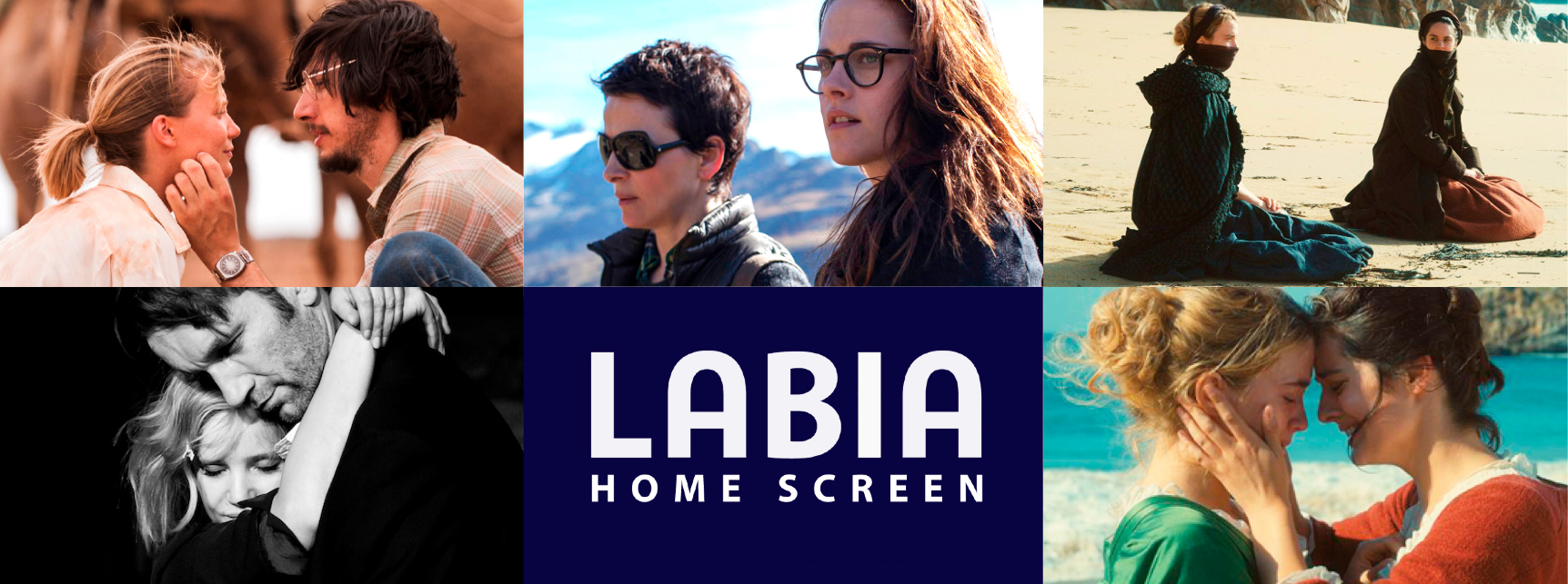 Labia Home Screen