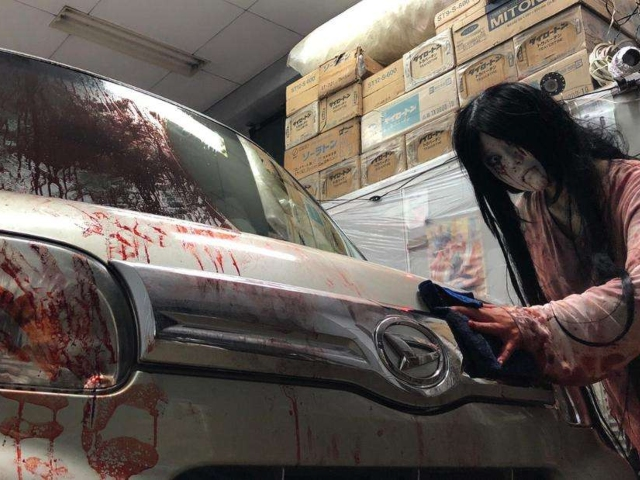 Tokyo Drive-In Haunted House Is The Stuff Of Nightmares [Video] - 2oceansvibe News